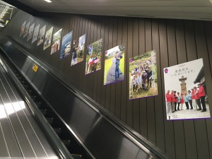 20160726JR①